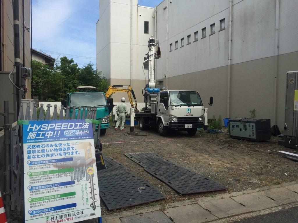 Aクリニック現場_看板